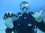 Hawaii Scuba divng 57